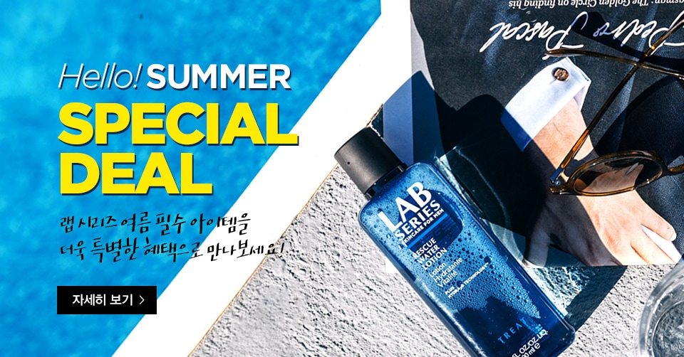Hello! SUMMER SPECIAL DEAL